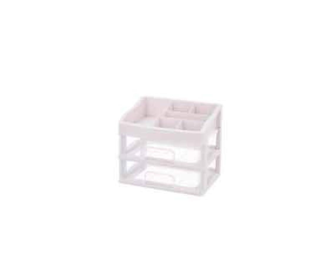 ティッシュ歯科医正しく化粧品収納ボックス透明引き出しタイプデスクトップ収納ラック化粧台化粧品ケーススキンケア用品 (Size : M)