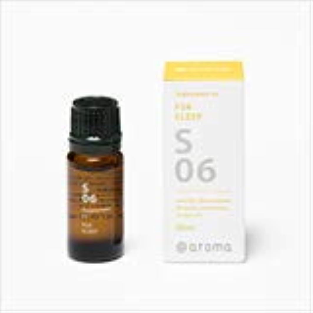 予測するサルベージ主権者アットアロマ 100%pure essential oil <Supplement air スリープ>