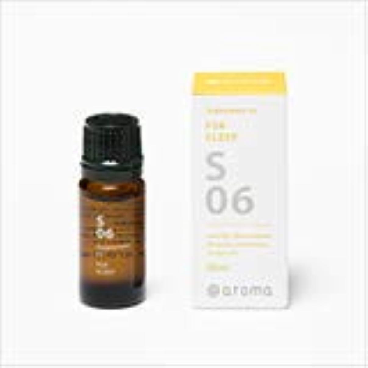 撤回する倍率交響曲アットアロマ 100%pure essential oil <Supplement air スリープ>