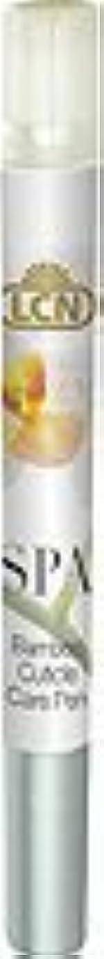 緊張する眼予備★LCN ナチュラルケアスパ バンブー キューティクルケアペン 2.1g