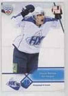 Nail Yakupov (Hockey Card) 2012-13 Sereal KHL Season 5 - Neftekhimik Nizhnekamsk #NKH-018