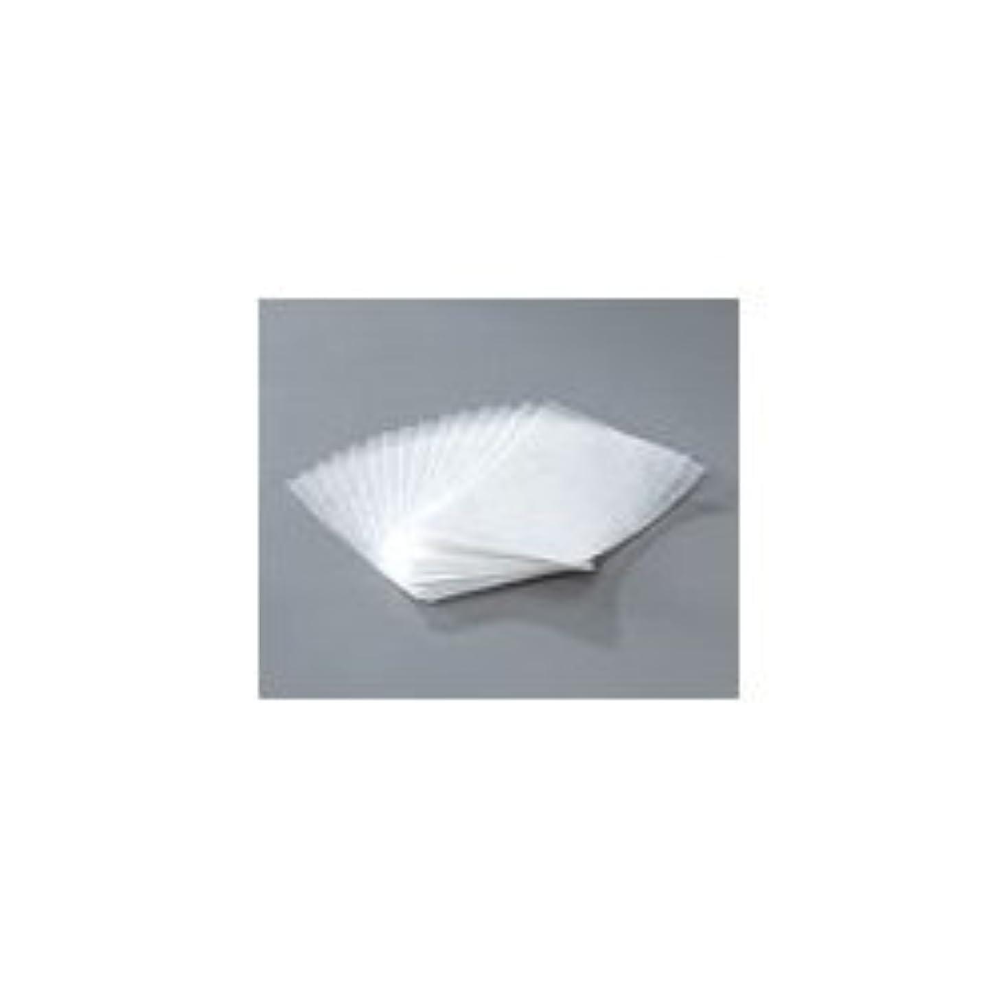 ジョージバーナードのヒープギャザージャノメ 24時間風呂 プレフィルター15枚入(四角)