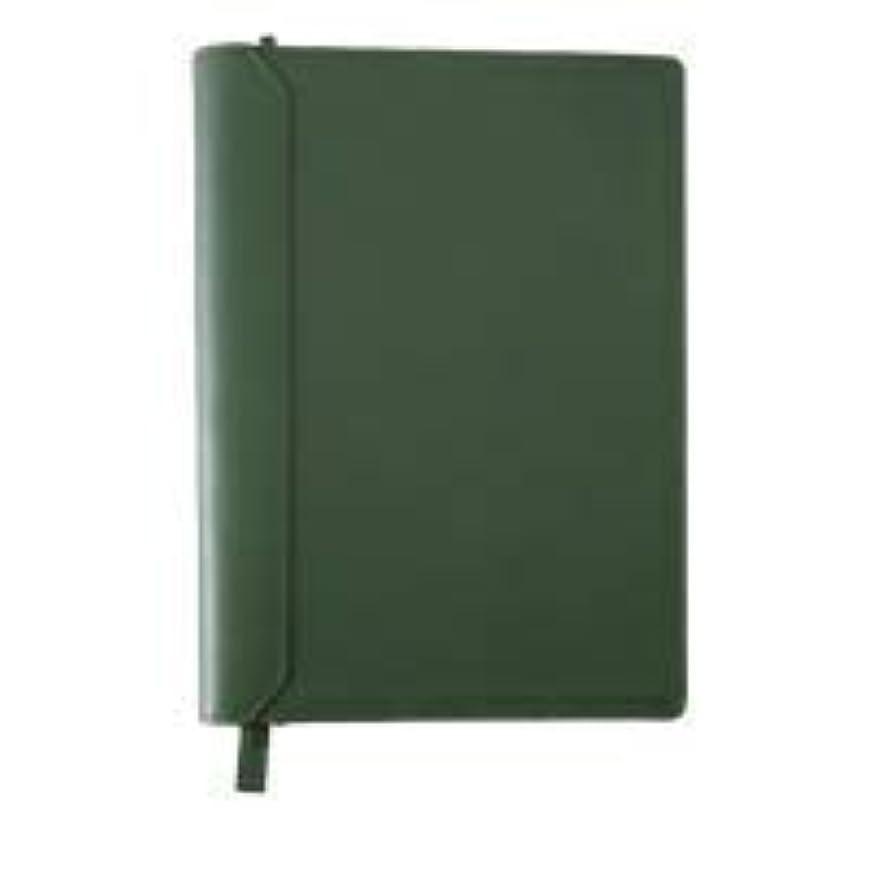 プロフィールアパルポンド手帳カバー A5サイズ 本革 文庫サイズ専用 ブックカバー 日本製 (織部)