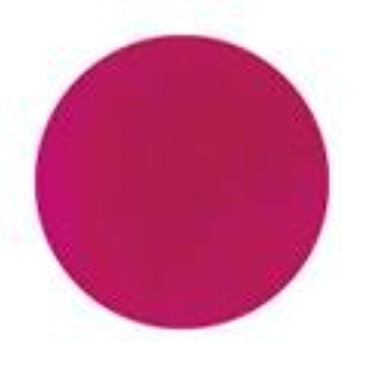 フェデレーションスカープ調停者Jessica ジェレレーション カラー 15ml  463 パッションネイトキッシーズ