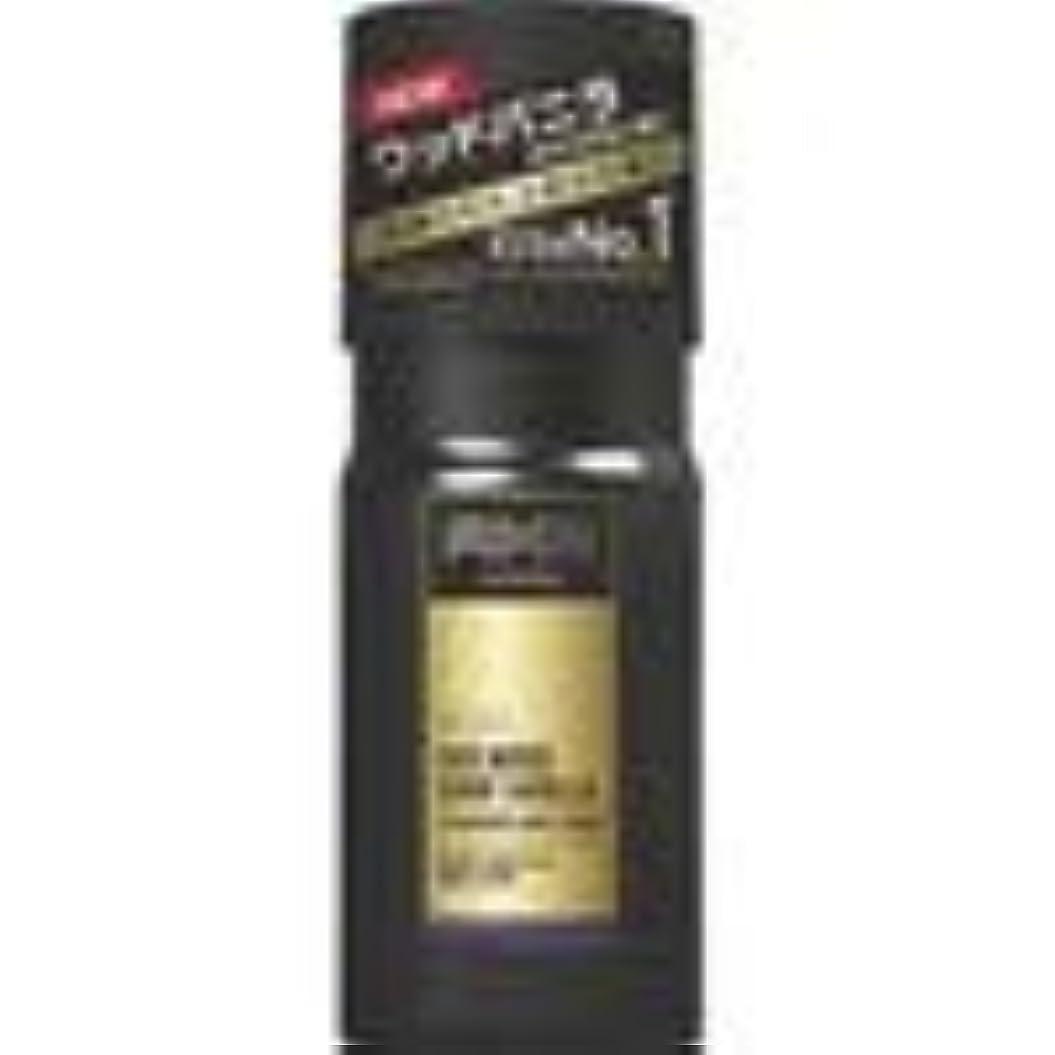 放置火山のペルソナ【2本セット】アックス ゴールド 男性用 フレグランス ボディスプレー (ウッドバニラの香り) 60g