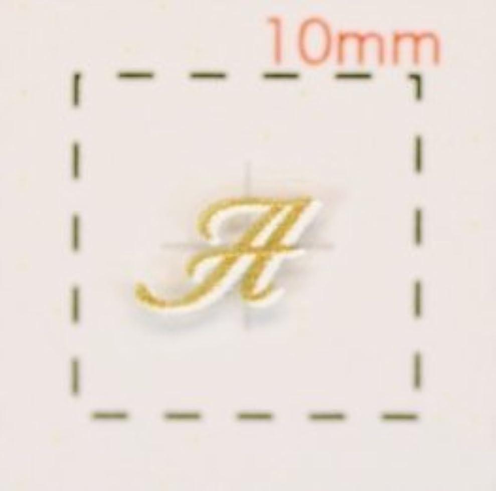3Dネイルシール【アルファベット?イニシャル】3D筆記体ゴールド( A )1シート16枚入