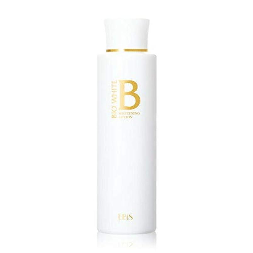 パン寄付する怒るエビス化粧品(EBiS) エビス ビーホワイトローション 150ml 美白化粧水 トラネキサム酸 配合 医薬部外品