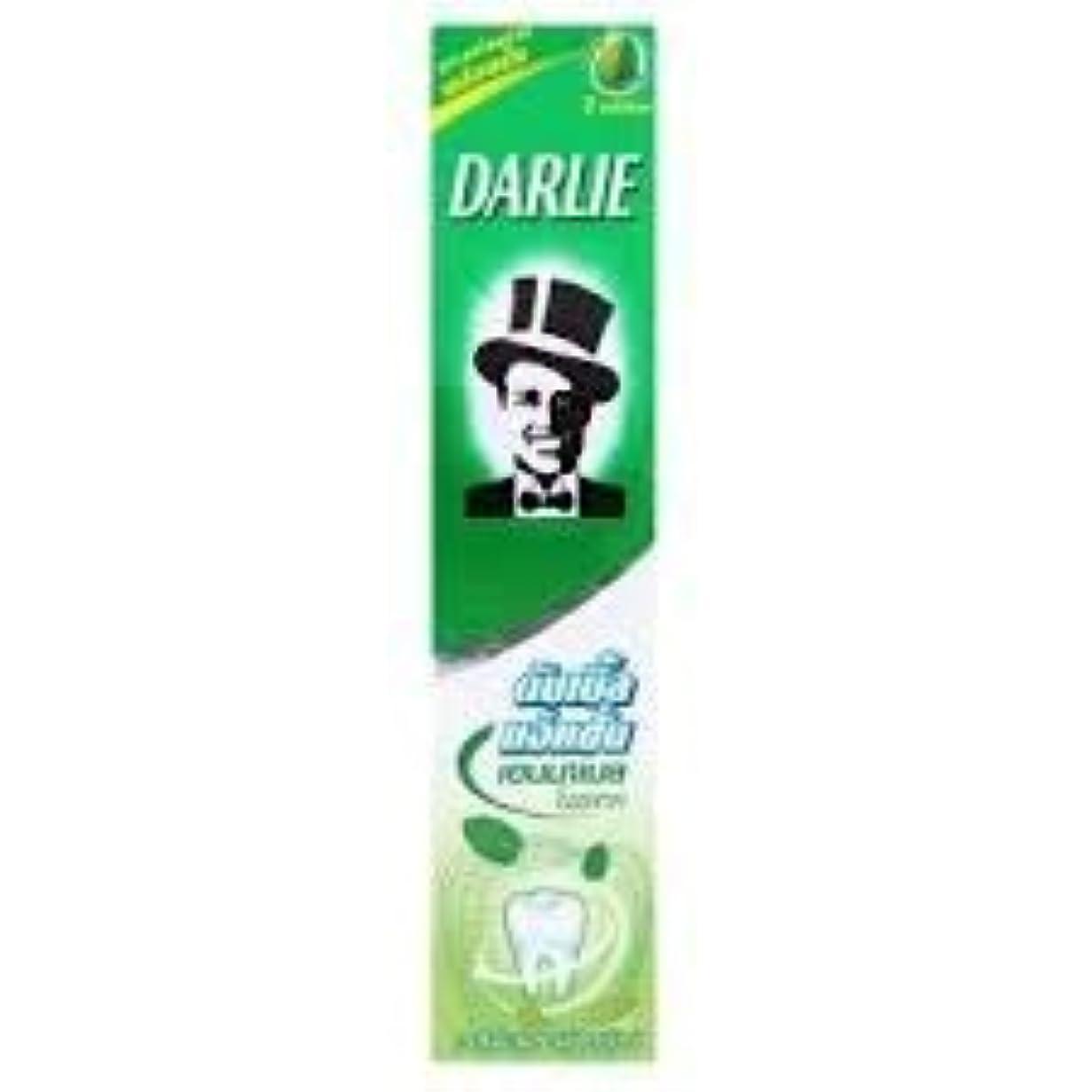 柱カルシウムウガンダDARLIE 歯磨き粉エナメルは強力なミントを保護します200g - 私達の元の強いミントの味とあなたの呼吸のミントを新しく保ちます