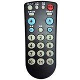 テレビリモコン 光るボタン KTRB310BK (ブラック)