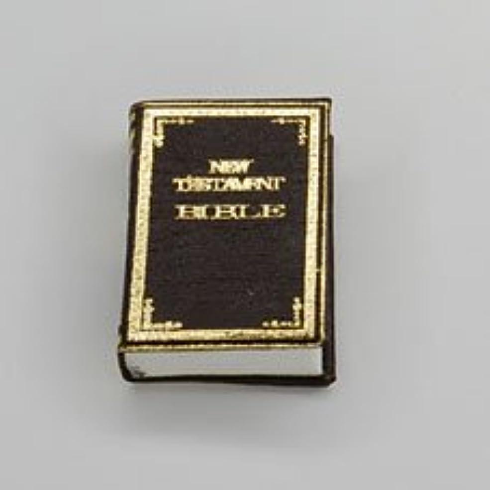 蘇生するはねかけるウルル聖書 完成品