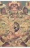 The Tibetan Book of the Dead [Sep 04, 2000] Evans-Wentz, W.Y.