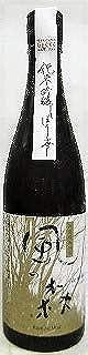 日本酒 風の森 純米吟醸無濾過生原酒 しぼり華 山田錦720ml 【油長酒造】