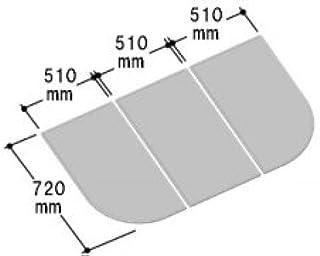 LIXIL INAX 風呂組フタ 幅510×奥行720mm×3枚組:YFK-1579C(2) (風呂ふた、フロふた、風呂蓋)