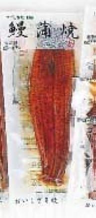 築地 魚がし北田 静岡産 うなぎ蒲焼【長焼】120g×1枚 (タレ?山椒付)