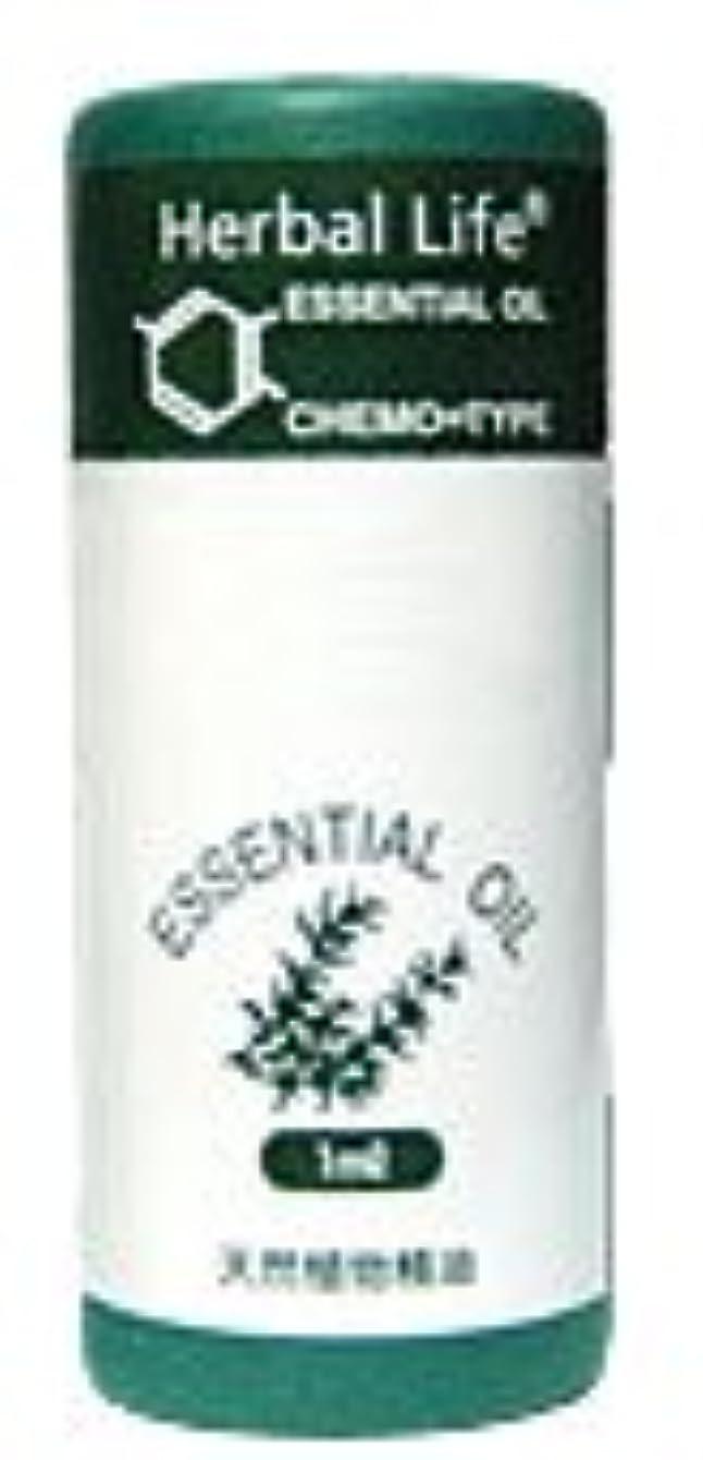 平均フィッティング小麦生活の木 イリス[5%希釈液]1ml[エッセンシャルオイル/精油]