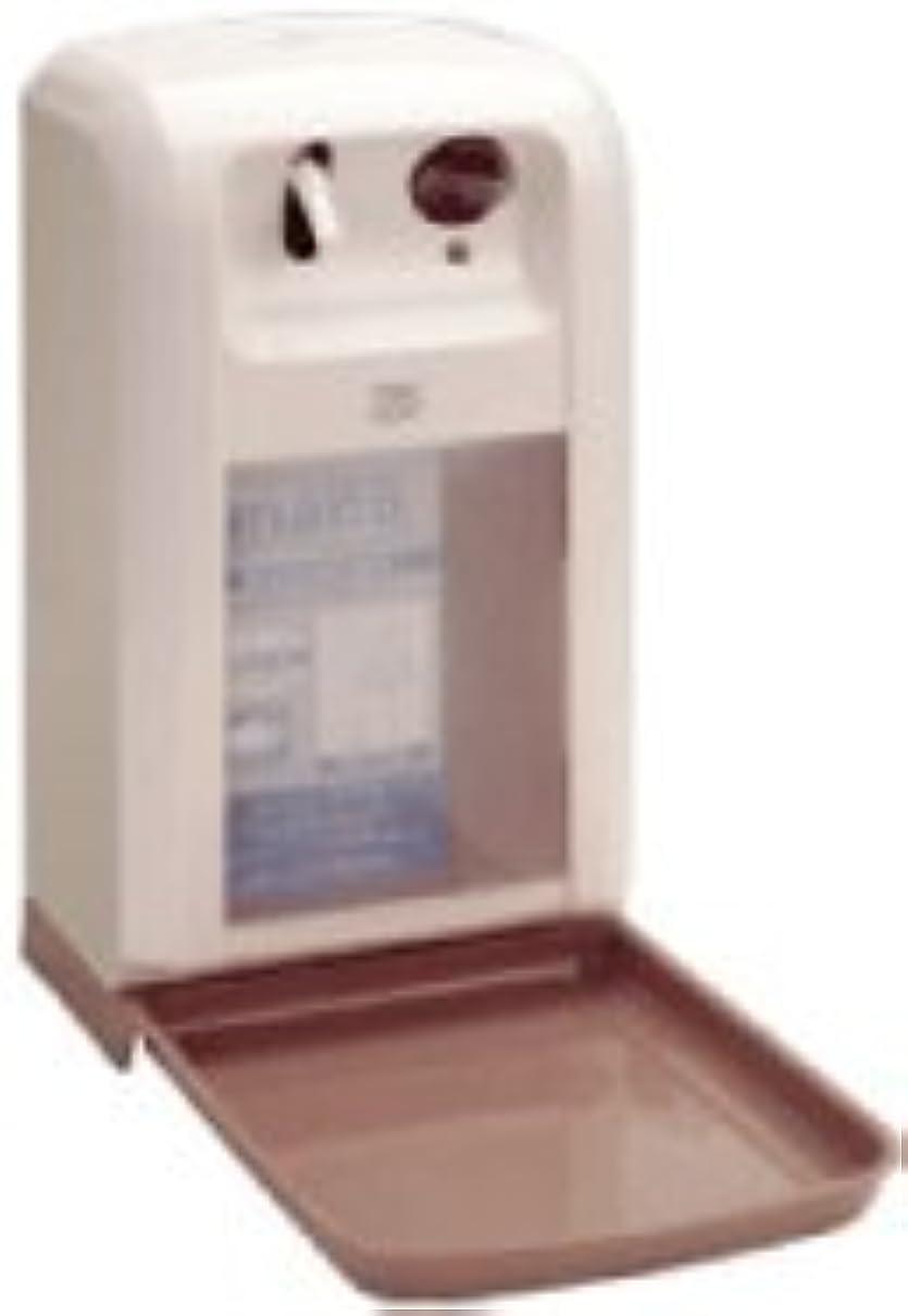 乳剤最終クランプノータッチ薬液供給装置 mano マーノ