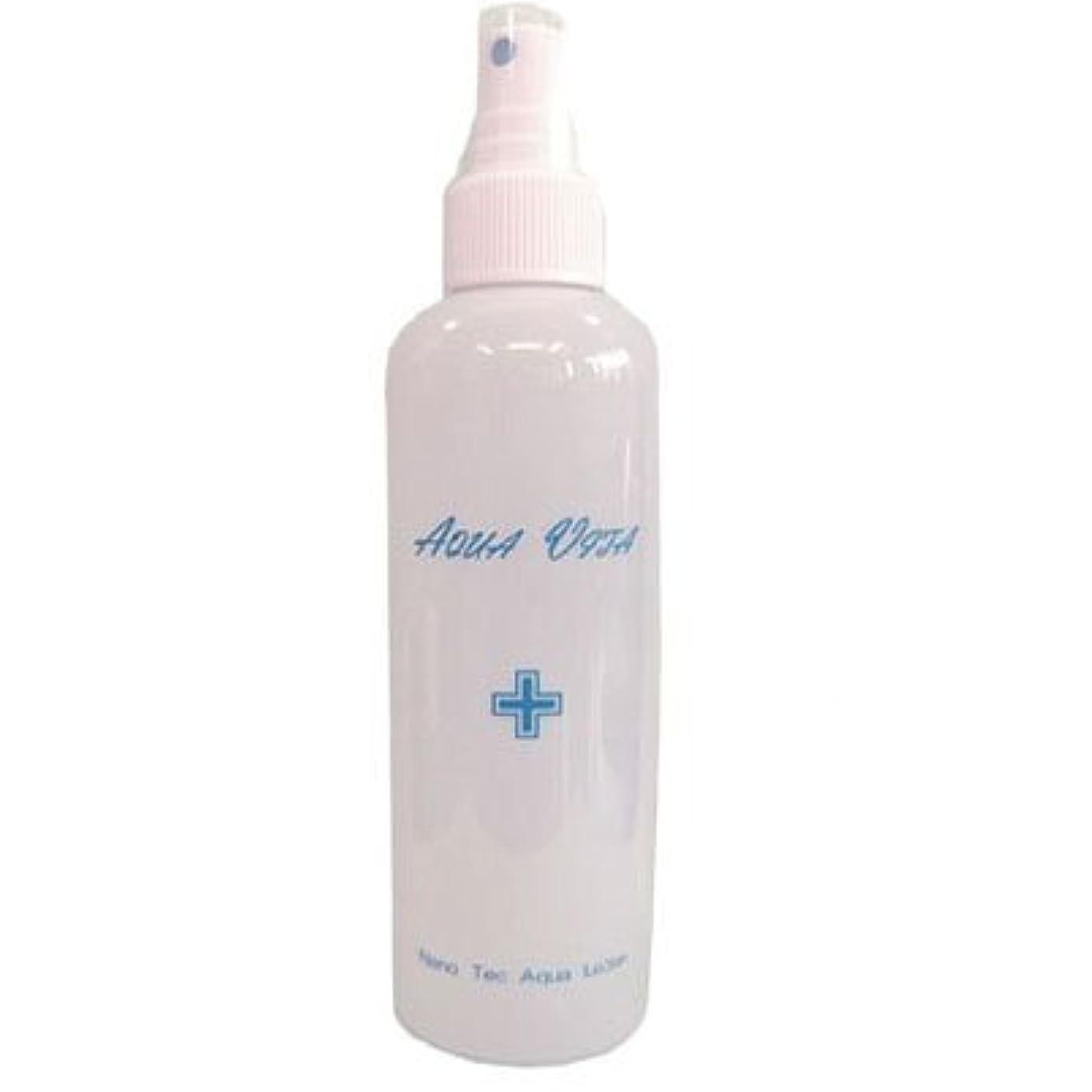 従順筋肉のロープアクアビータスキンケア 超ミネラル水で製造 アクアビータローション 200ml 保湿 無香料 無着色