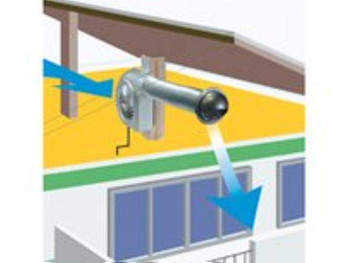 スパン水銀の土地セイホープロダクツ 風之介ユニット UN-CF-TPT パイプフードタイプ 天井換気扇