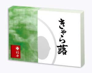 柿安本店 料亭しぐれ煮 きゃら蕗 60g 005160