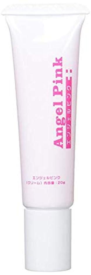 青宿命冊子Angel pink エンジェルピンク5個セット