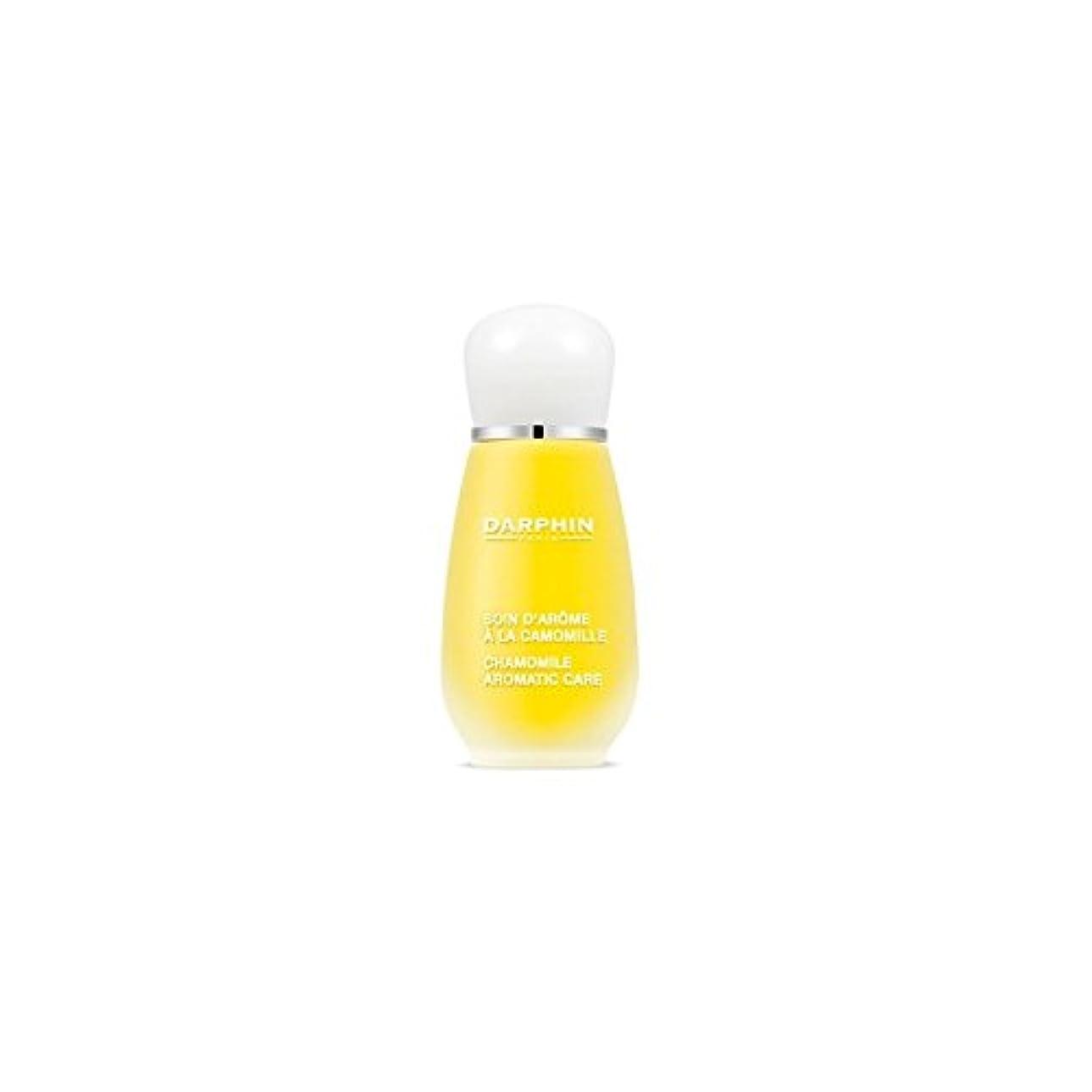 お香メタンしばしばDarphin Chamomile Aromatic Care (15ml) (Pack of 6) - ダルファンカモミール芳香ケア(15ミリリットル) x6 [並行輸入品]