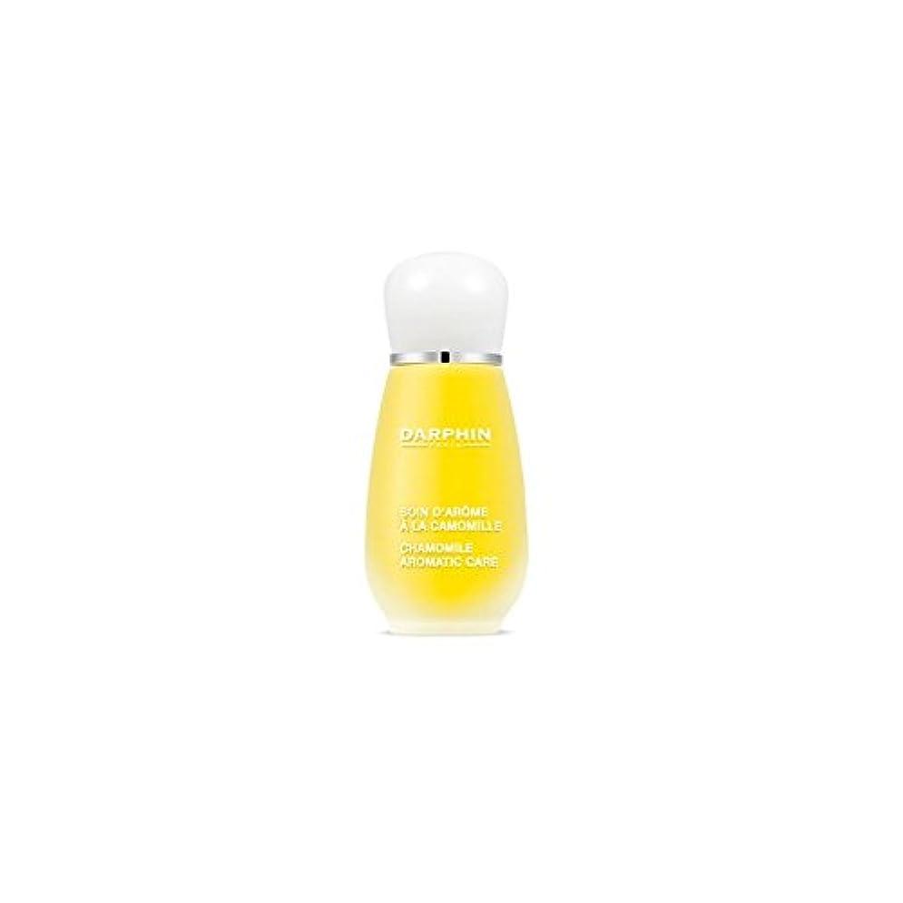 カッターペレット必要とするDarphin Chamomile Aromatic Care (15ml) - ダルファンカモミール芳香ケア(15ミリリットル) [並行輸入品]