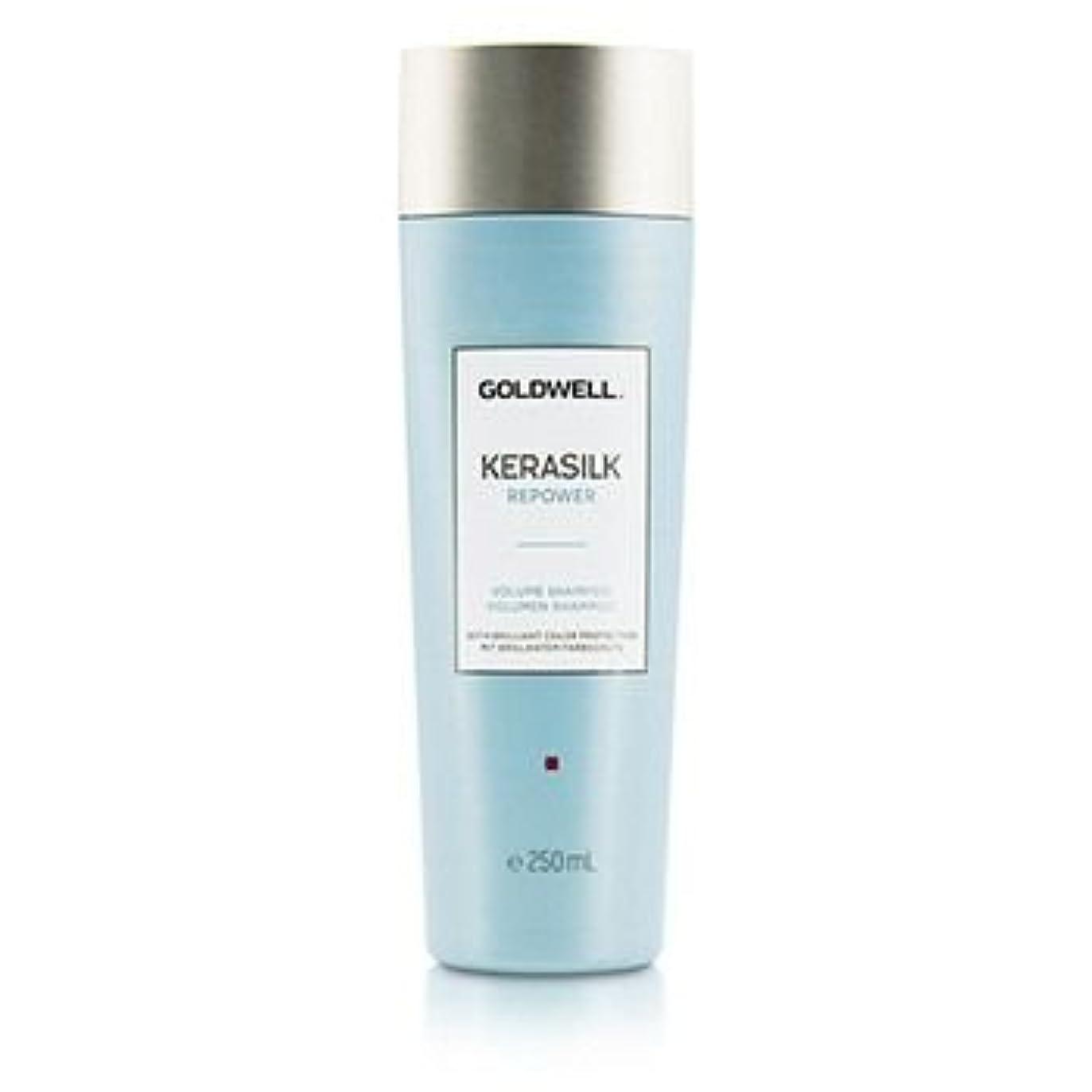 市の中心部忠実最小化する[Goldwell] Kerasilk Repower Volume Shampoo (For Fine Limp Hair) 250ml/8.4oz