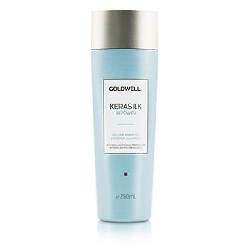 爬虫類におとなしい[Goldwell] Kerasilk Repower Volume Shampoo (For Fine Limp Hair) 250ml/8.4oz