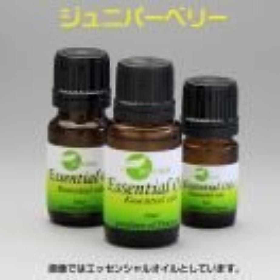 月曜睡眠厳しい[エッセンシャルオイル] 松の針葉に似たフレッシュな樹脂の香り ジュニパーベリー 15ml