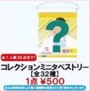 清野桃姫 販売終了コレクション ミニタペストリー ハロプロ研修生発表会 2019 9月 煌...