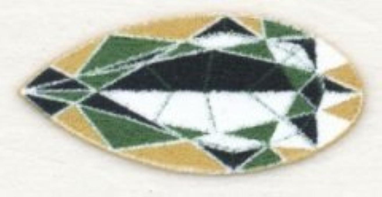 全体にコンテストボール米国シネマシークレット社製 キャナリーダイヤモンド 貼るインスタントアイシャドウ(カラーオン) Canary Diamonds CO091