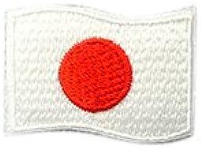 日本 国旗 ( 日の丸 ) アイロン ワッペン ウェーブ (ミニ 約33x24mm)