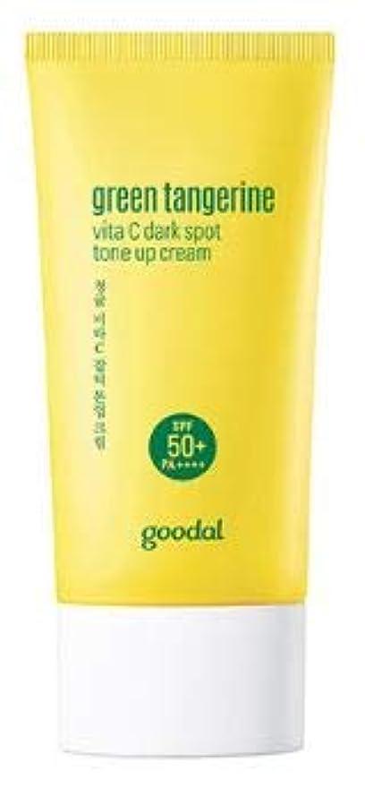 ペレット差別的[Goodal] Green Tangerine vita C Tone up Cream / [グーダル] グリーン タンジェリン ビタC トーンアップ サン クリーム [並行輸入品]