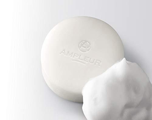 AMPLEUR(アンプルール)アンプルールブライトニングバー80g石鹸