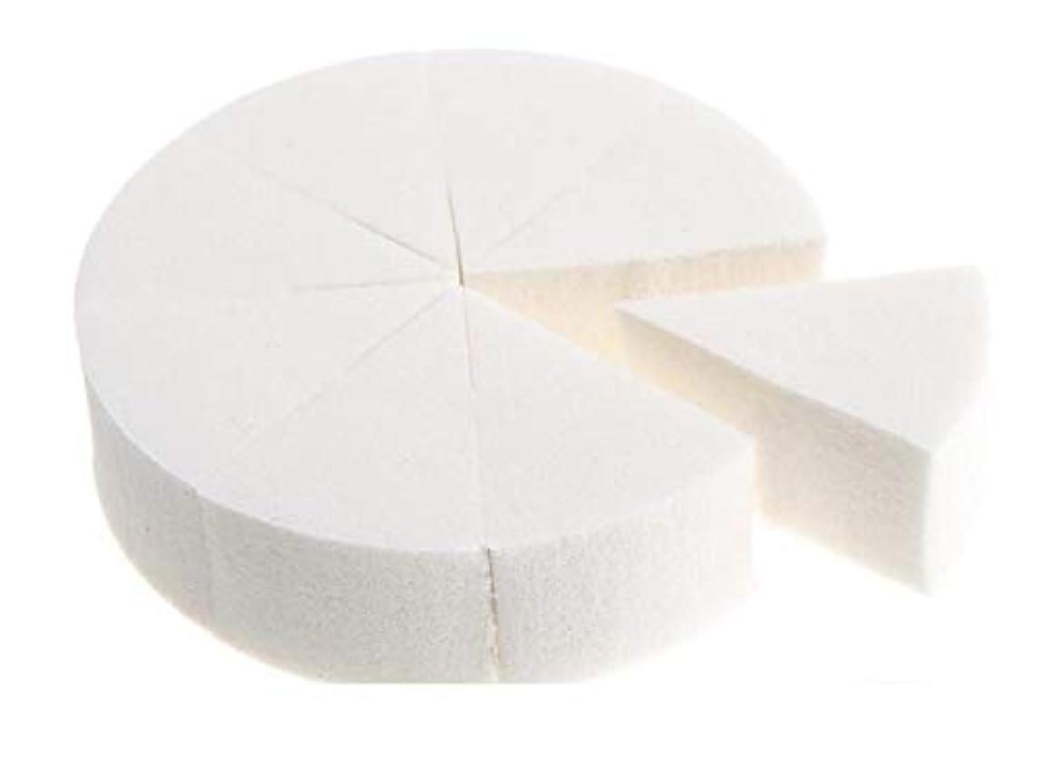 輸送ブッシュ司令官美容スポンジ、柔らかい8部分の三角形の構造のスポンジのパフの構造のミキサー (Color : ホワイト)