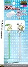 Nintendo DS Lite Pokemon Diamond and Pearl Stylus Pen Set - Chikorita/Arceus