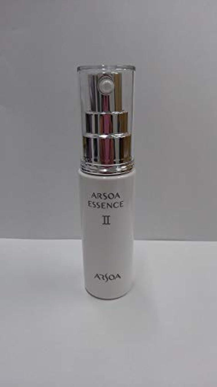 不名誉大声で銅ARSOA(アルソア) エッセンスⅡ30ml