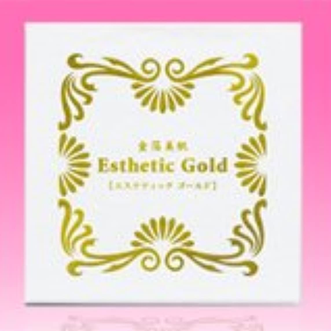 熱心な少ない絶対の【金箔 美顔】エステティック ゴールド 24K-1/4size100枚【日本製】