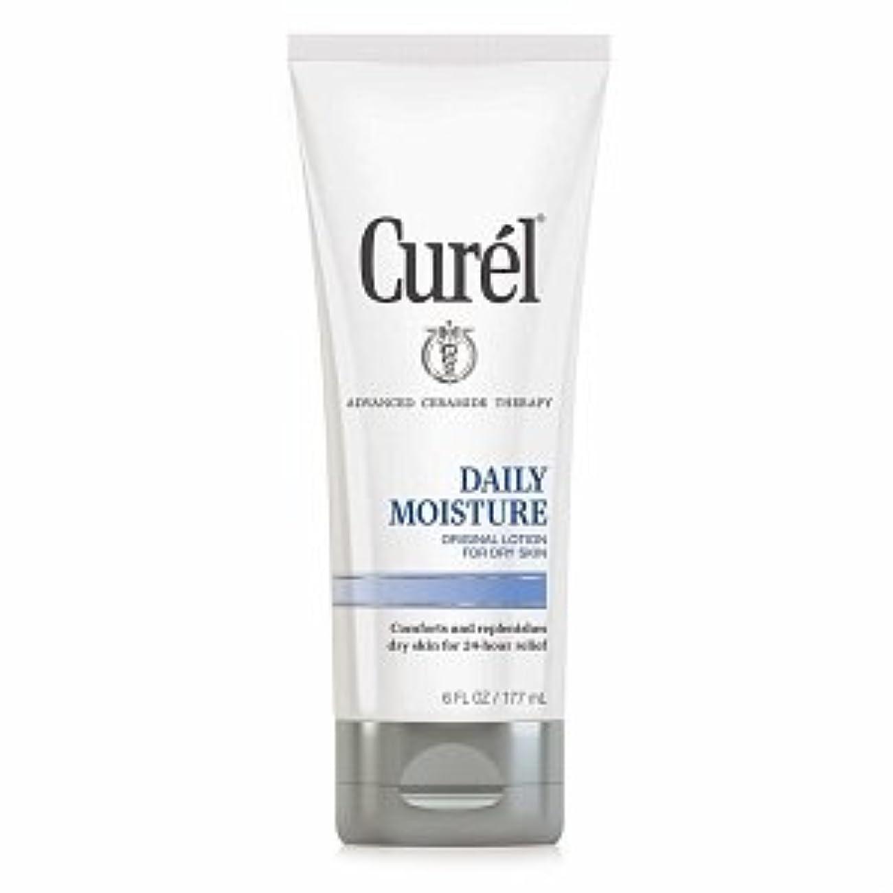 パキスタン電気的意味Curel Daily Moisture Original Lotion for Dry Skin - 6 fl oz (177 ml)