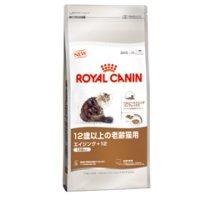 ROYAL CANIN Feline Ageing +12   2X 2kg Katzenfutter Vorteilspackung