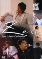 Zero VIDEO COLLECTION [DVD]