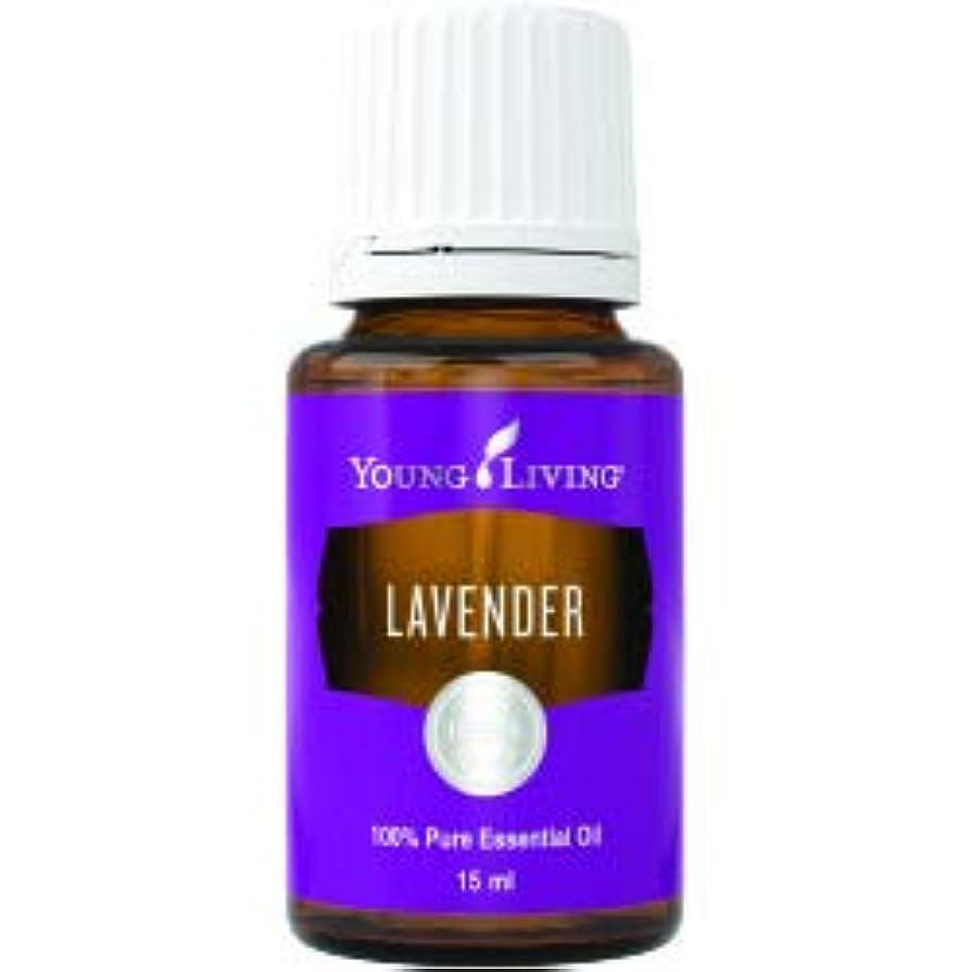 レパートリー半径伴うラベンダーエッセンシャルオイル15ml by Young Livingエッセンシャルオイルマレーシア Lavender Essential Oil 15ml by Young Living Essential Oil Malaysia