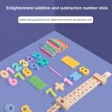木製ナンバーカードカウントスティック赤ちゃん就学前数学教育玩具子供のための子供数学早期教育学習