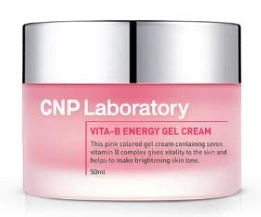 慣れる波紋最小[CHA&PARK(CNP)] Vita-B Energy Gel Cream 50ml /[チャアンドパク(CNP)] ビタ-B エネルギー ジェル クリーム 50ml [並行輸入品]