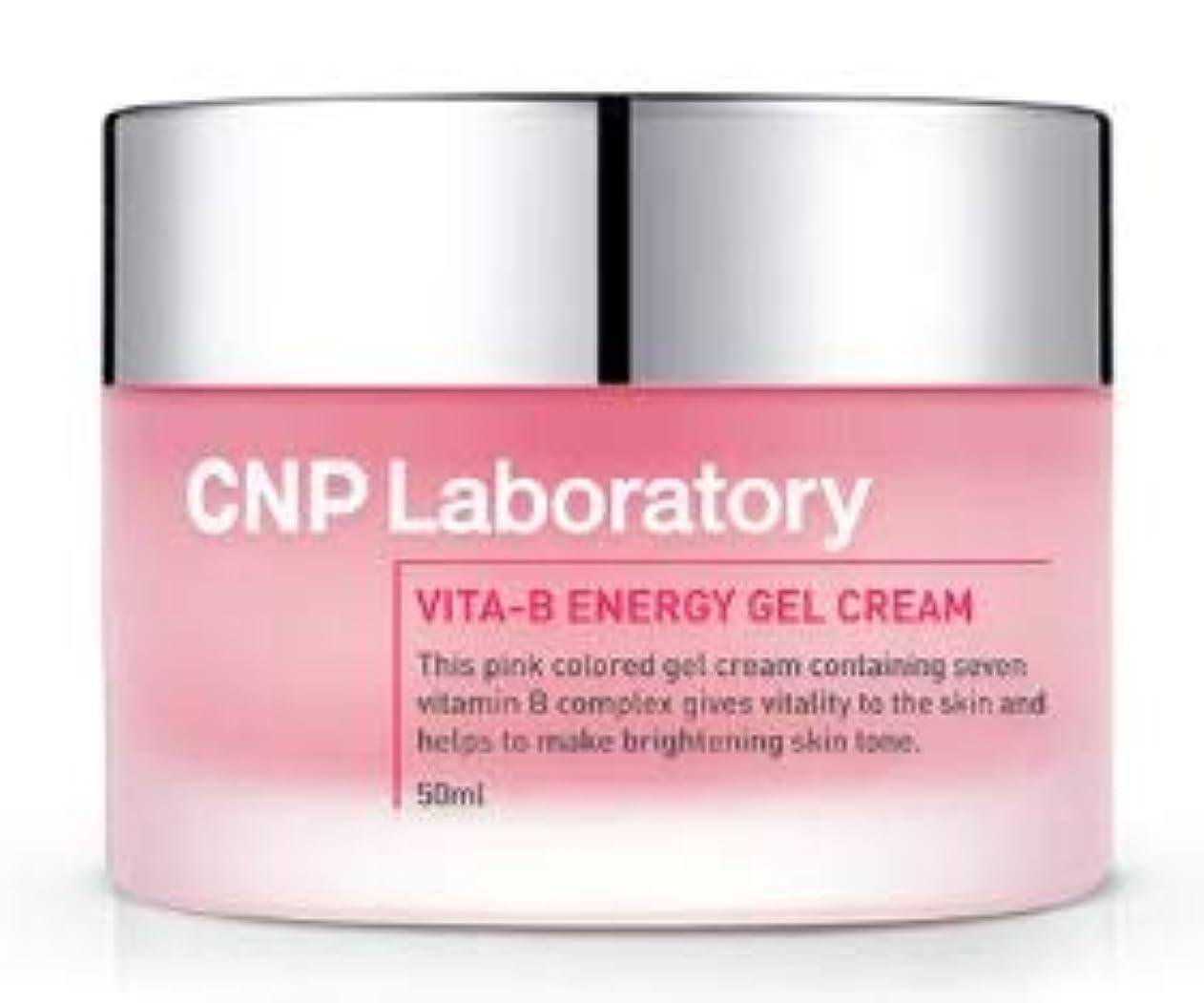 クリークモーター一致[CHA&PARK(CNP)] Vita-B Energy Gel Cream 50ml /[チャアンドパク(CNP)] ビタ-B エネルギー ジェル クリーム 50ml [並行輸入品]