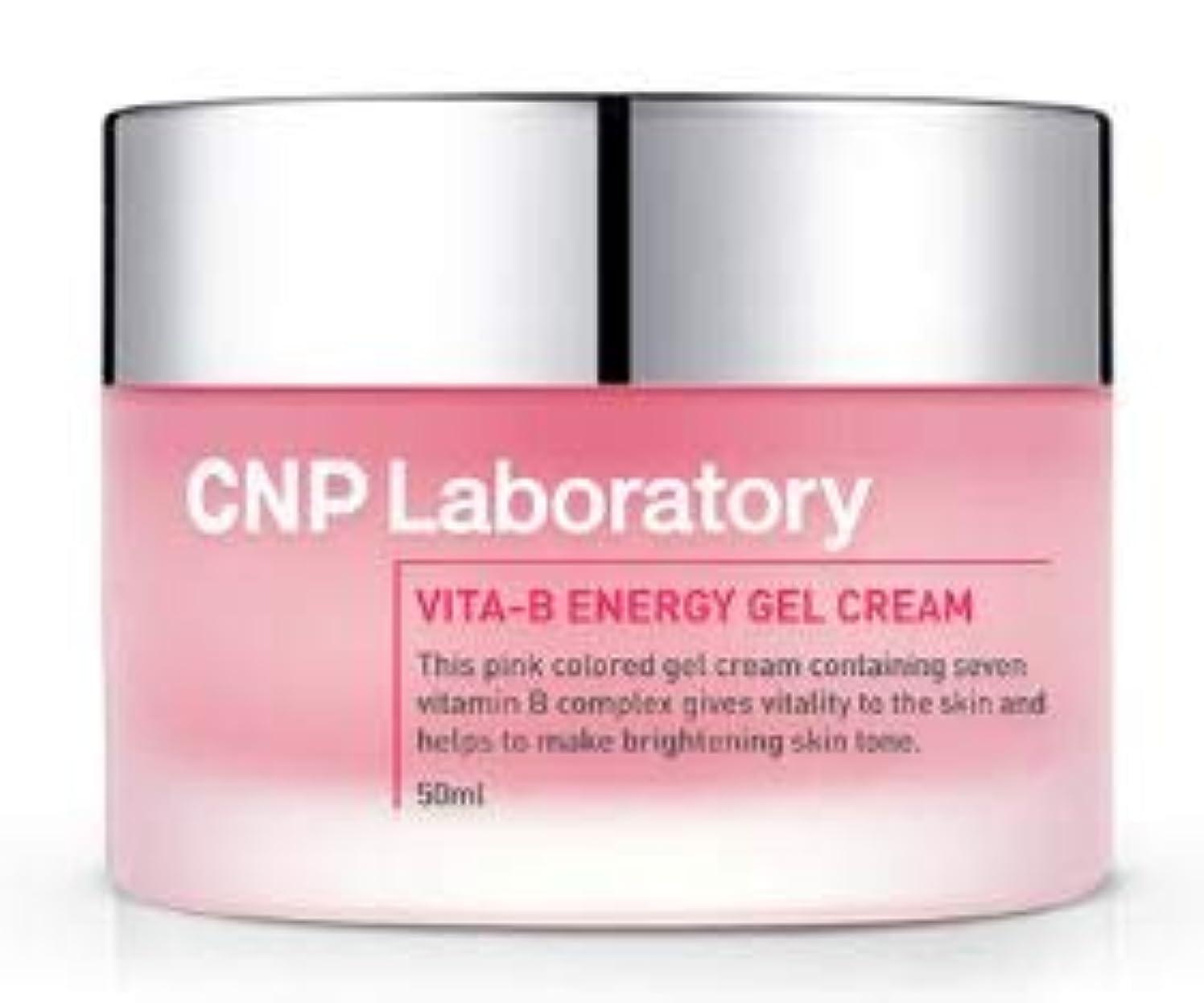 悪夢リースカビ[CHA&PARK(CNP)] Vita-B Energy Gel Cream 50ml /[チャアンドパク(CNP)] ビタ-B エネルギー ジェル クリーム 50ml [並行輸入品]