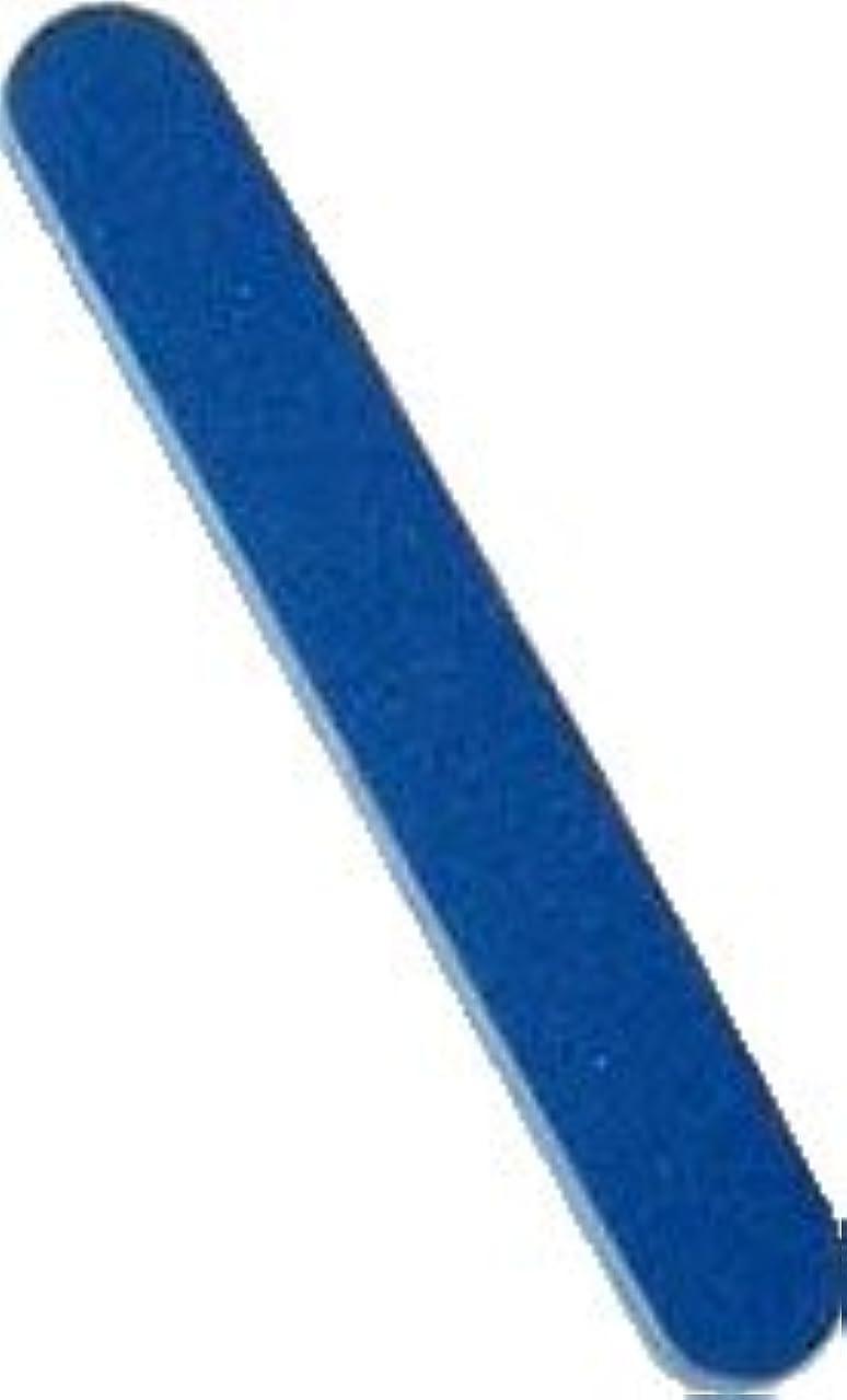 シエスタ熱心和ミニ ファイル ブルー