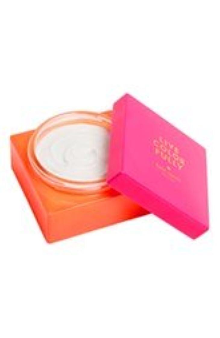 蒸し器シールド反対にLive Colorfully (リブ カラフリー) 6.8 oz (200ml) Body Cream(ボディークリーム)by Kate Spade for Women