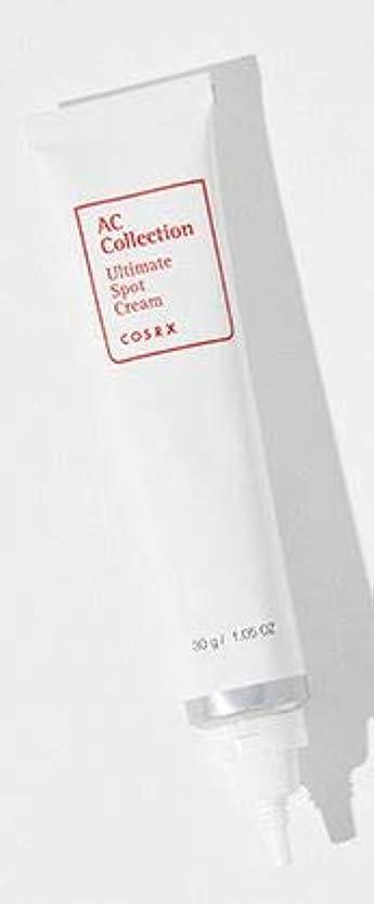 子供っぽい無法者きつく[COSRX] AC Collection_Ultimate Spot Cream 30g /エーシーコレクションアルティメットスポットクリーム30g [並行輸入品]