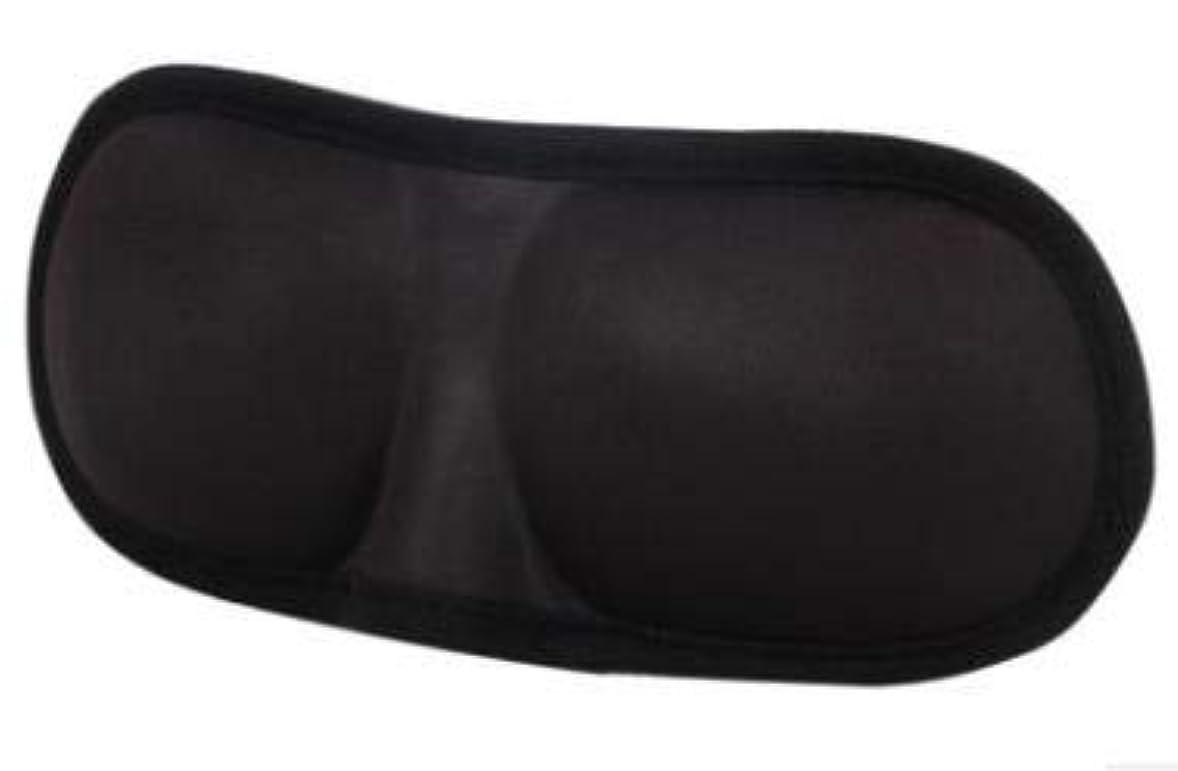 ラッチサーバント横たわるNOTE 3D睡眠マスク超ソフト通気性生地アイシェード睡眠アイマスク旅行睡眠休息補助アイマスクカバーアイパッチ